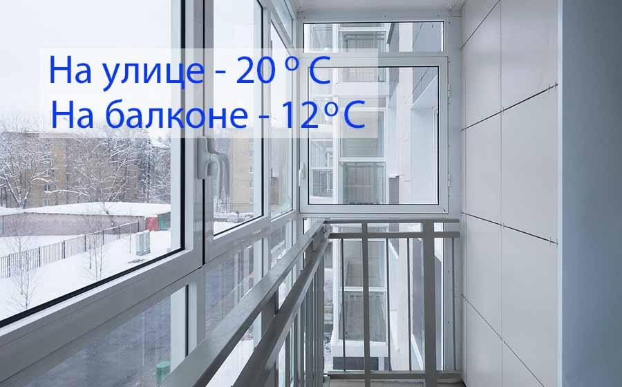 2 Холод 1