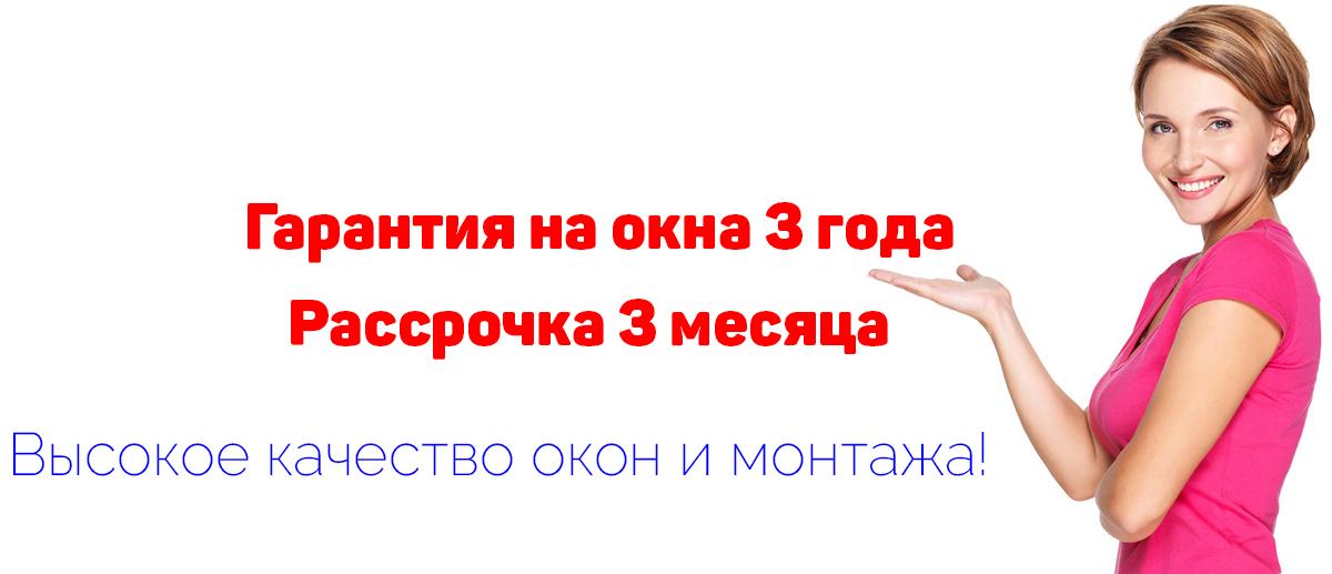 1 Главная 1-1-2