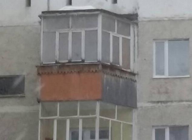 Остекление балконов Профсоюзов 34 До