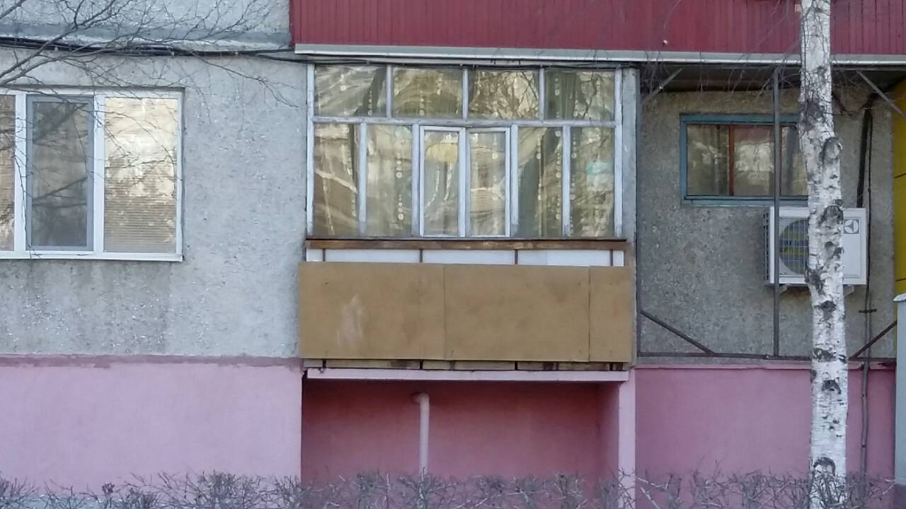 Остекление балконов Энергетиков 29 До