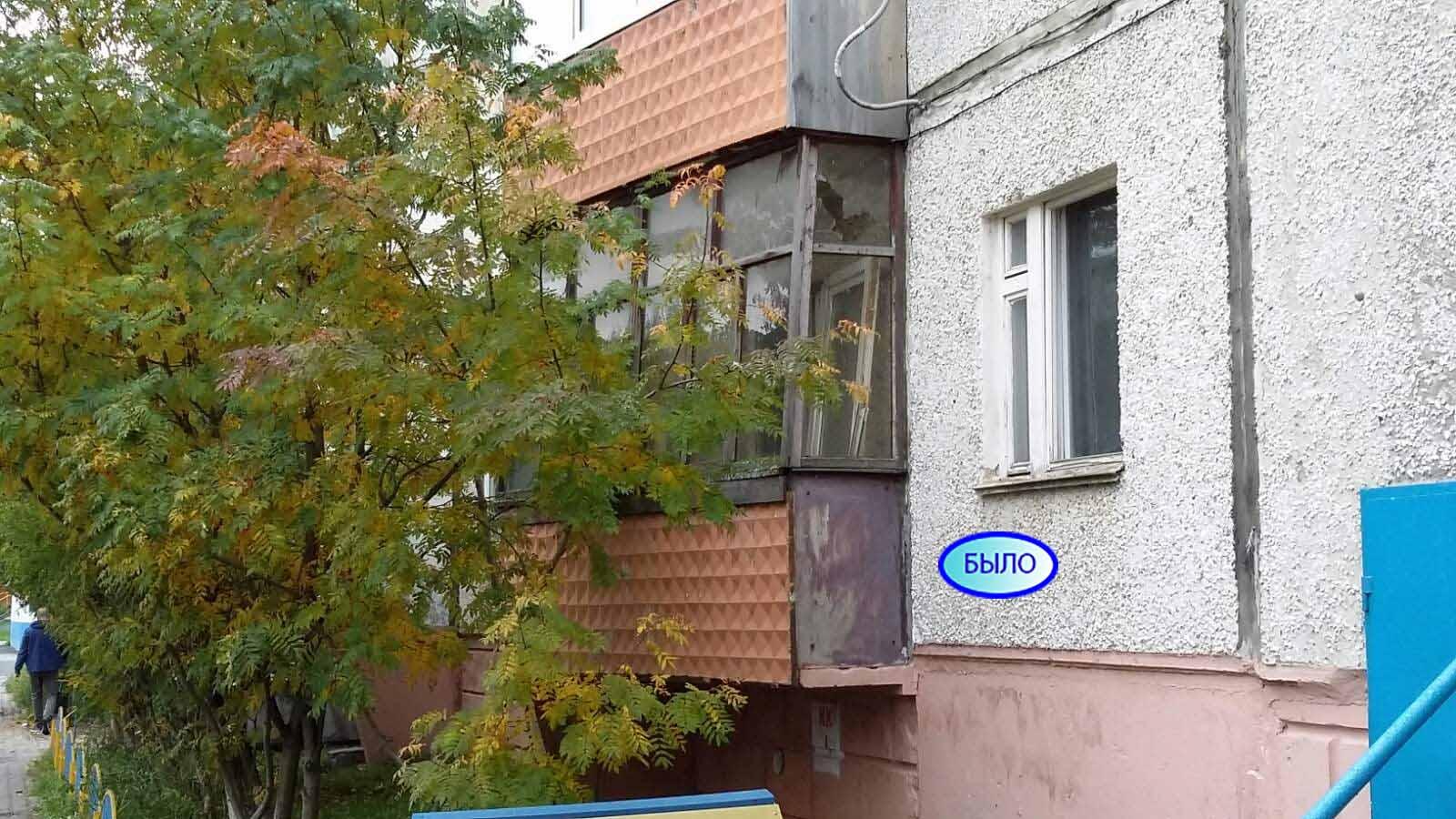 ул. Энгельса 9 д. 1 Остекление и утепление балкона Фото 1