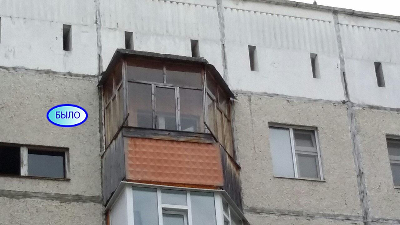 Фёдорова 69 1 До