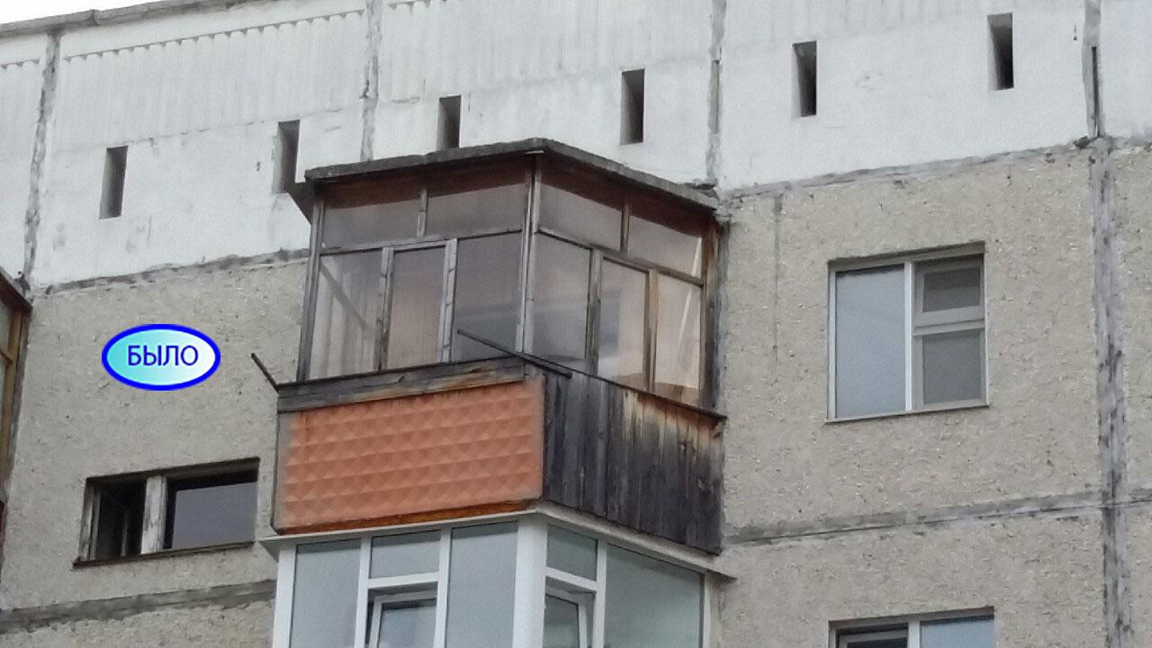 Фёдорова 69 2 До
