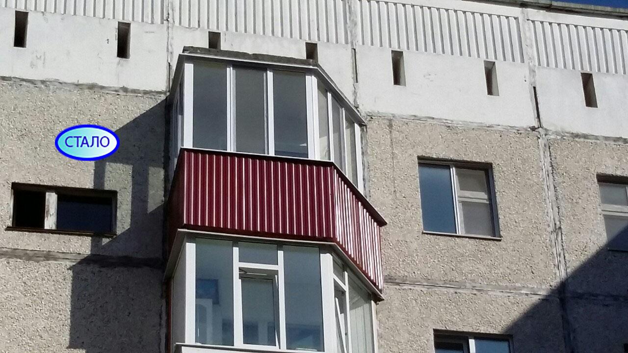 Фёдорова 69 3 После