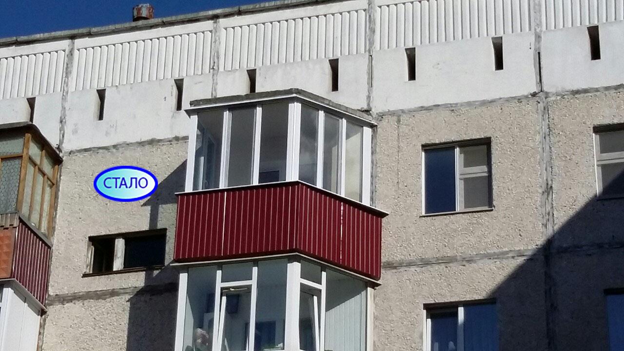 ул. Фёдорова д. 69 Остекление и утепление балкона Фото 4