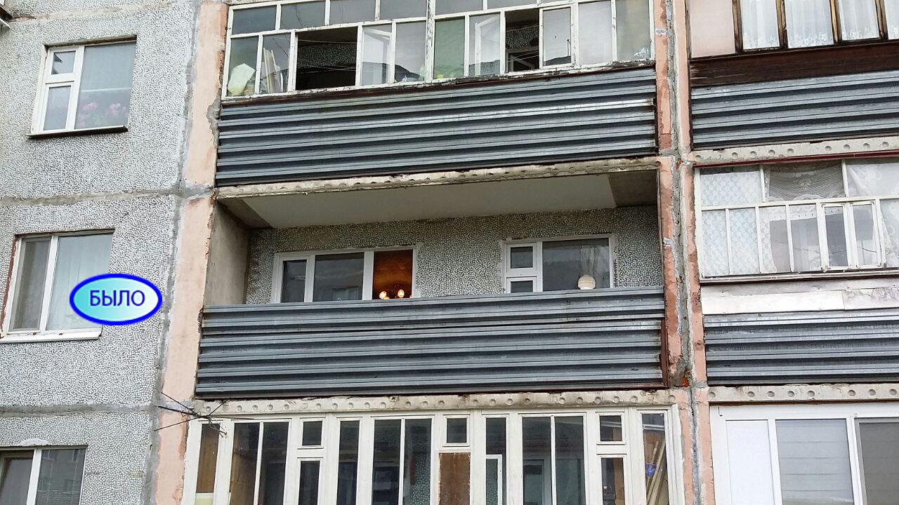 ул. Крылова д. 29 Остекление балкона Фото 1