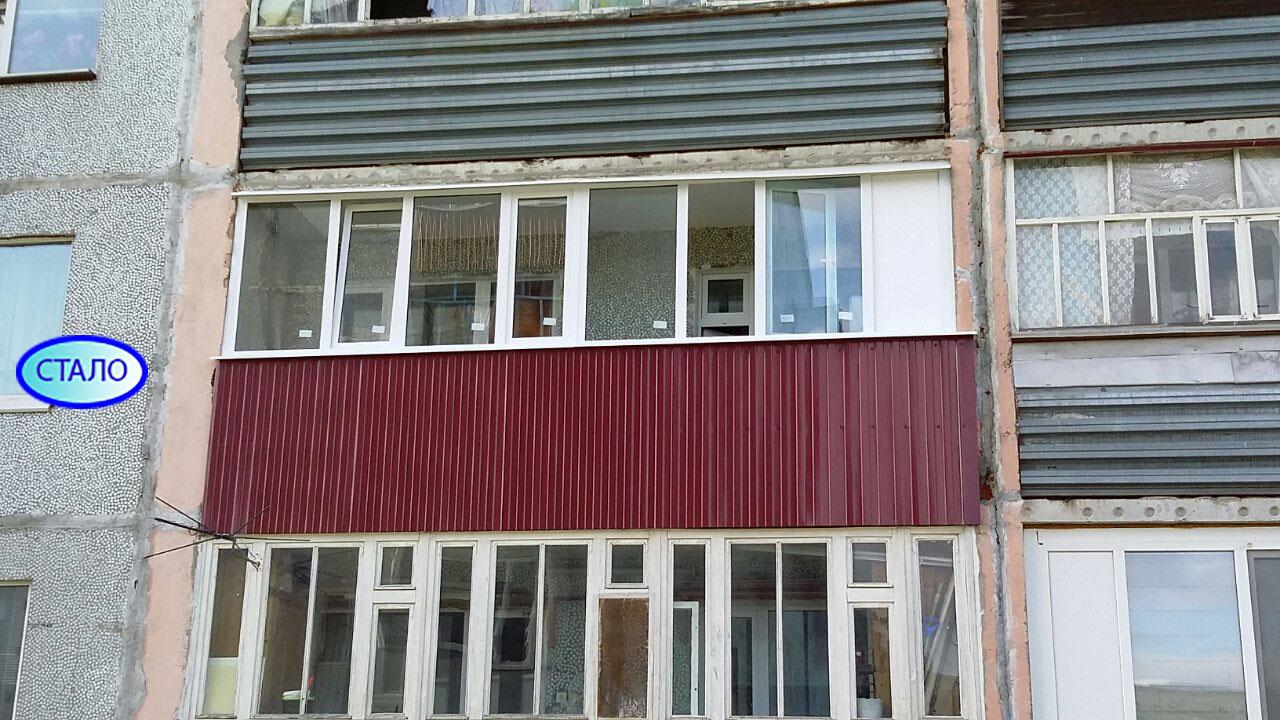 ул. Крылова д. 29 Остекление балкона Фото 2