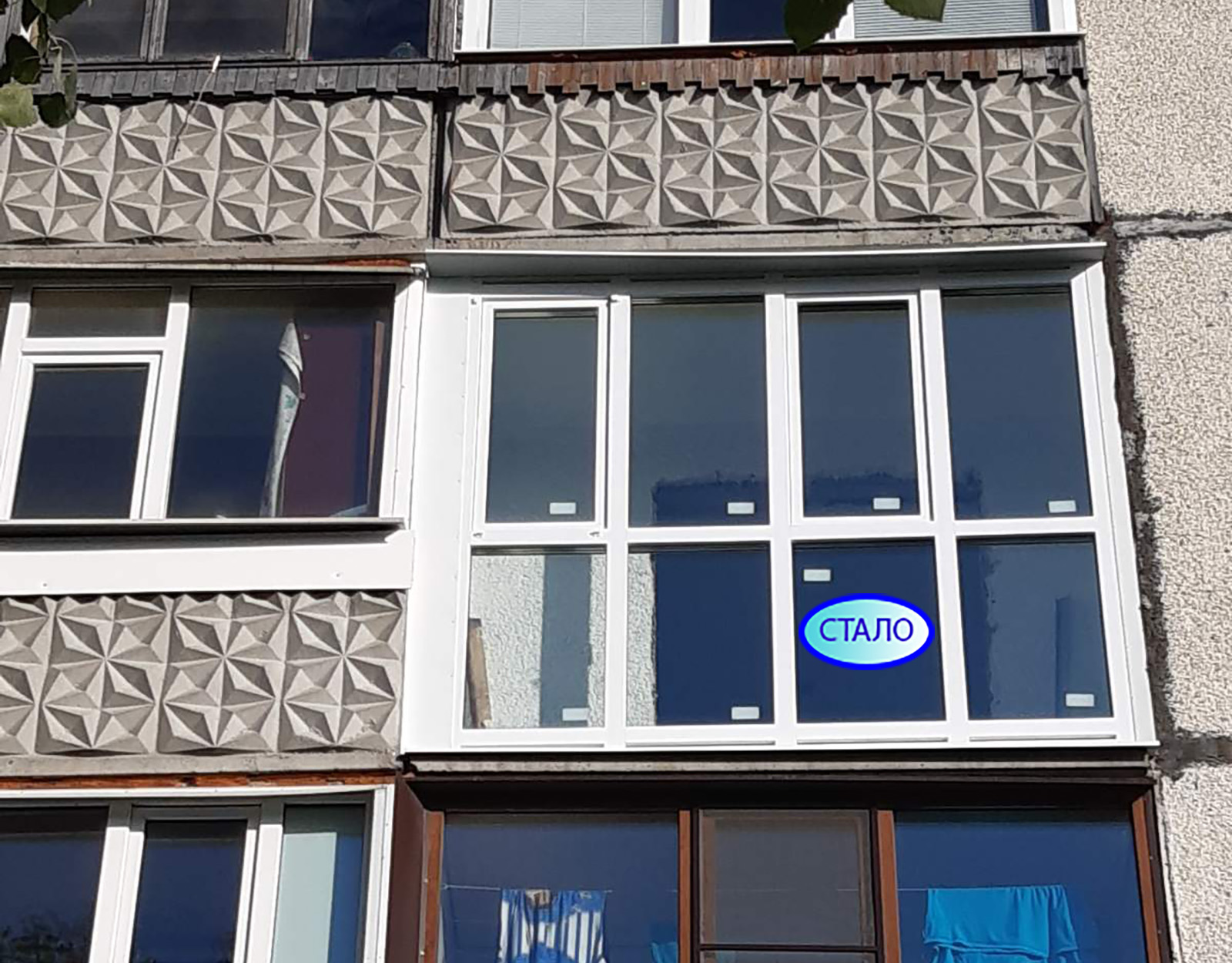 ул. Просвещения 39 Установка пластиковых окон на балконе Фото 3