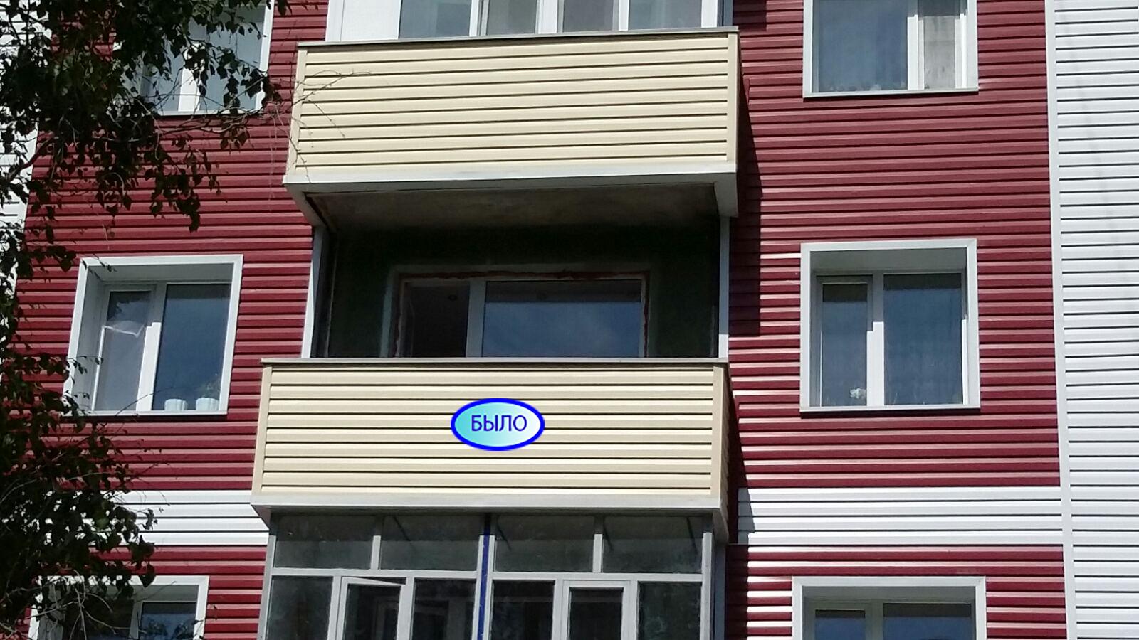 ул. Энергетиков 15 Установка пластиковых окон на балконе Фото 2
