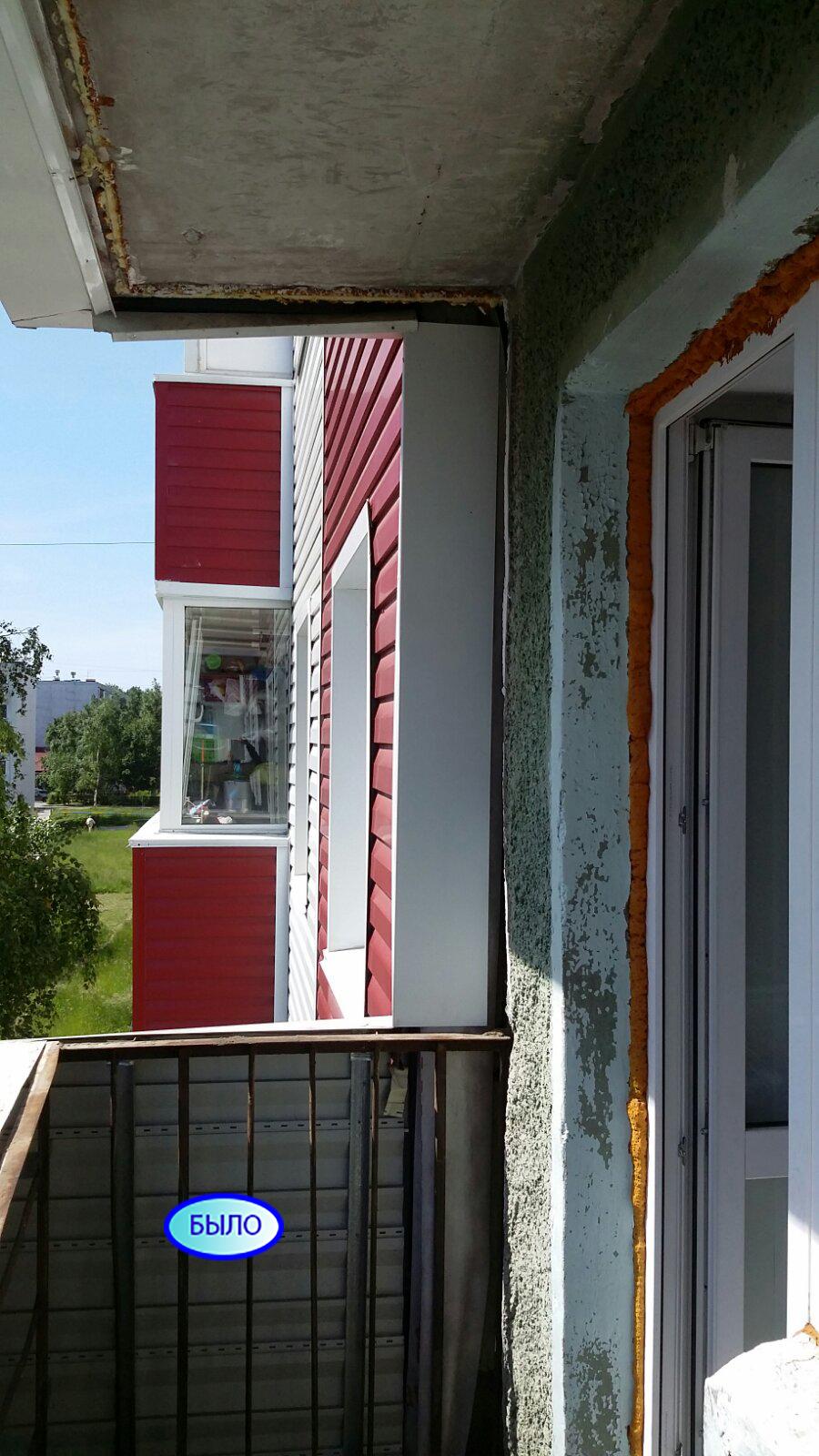 ул. Энергетиков 15 Установка пластиковых окон на балконе Фото 1