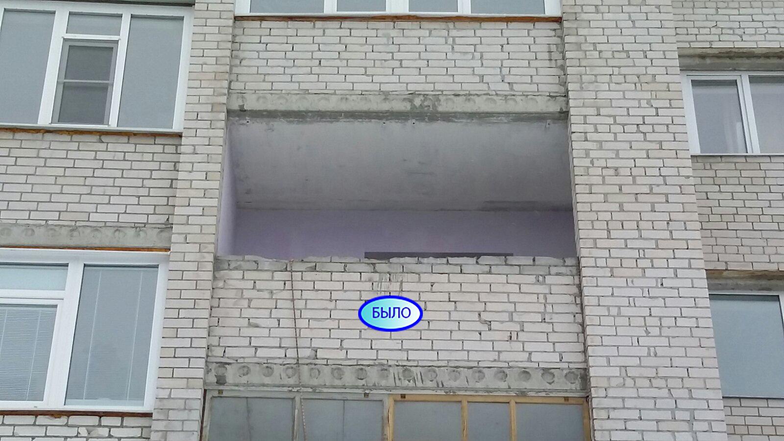 ул. 30 лет Победы 56 До ремонта