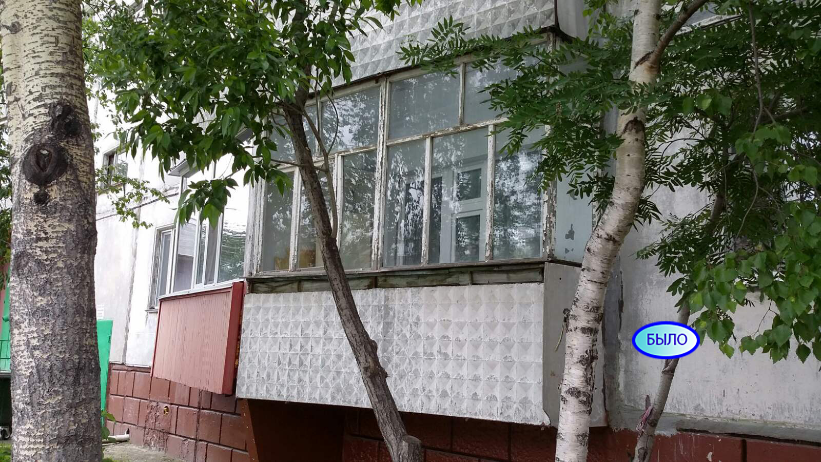 ул. Бажова 19 Установка пластиковых окон на балконе Фото 1
