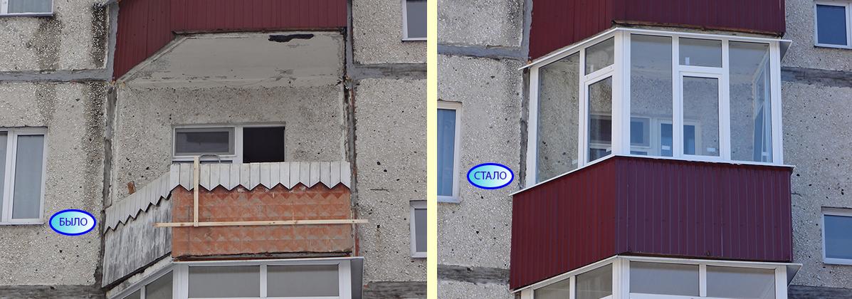 Пластиковые окна Сургут Федорова 59