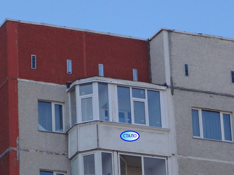 Установка пластиковых окон ул. 30 лет Победы д. 37 Стало