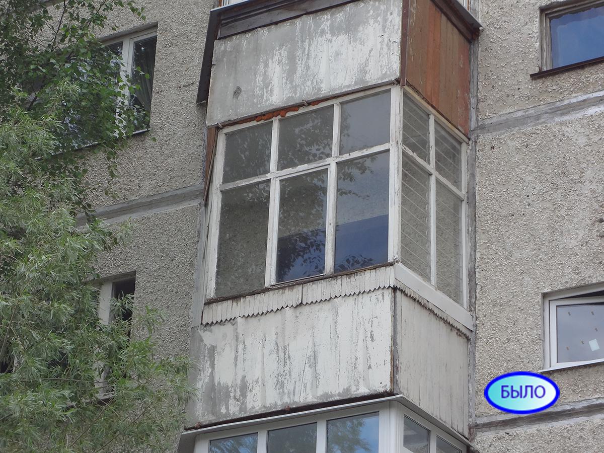 Пластиковые окна Сургут ул. Лермонтова 4 1