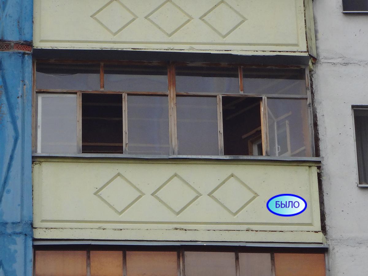 Пластиковые окна Сургут Гагарина 6 было