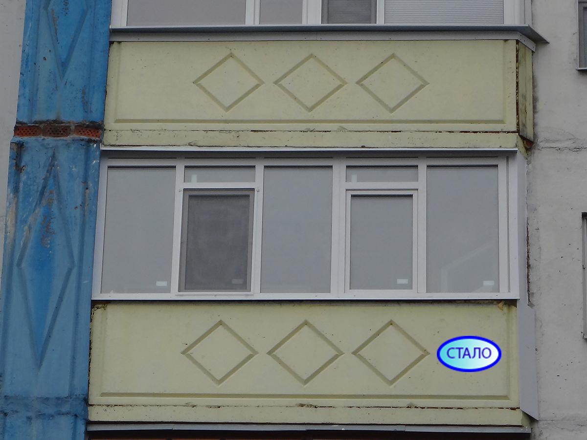 Пластиковые окна Сургут Гагарина 6 стало