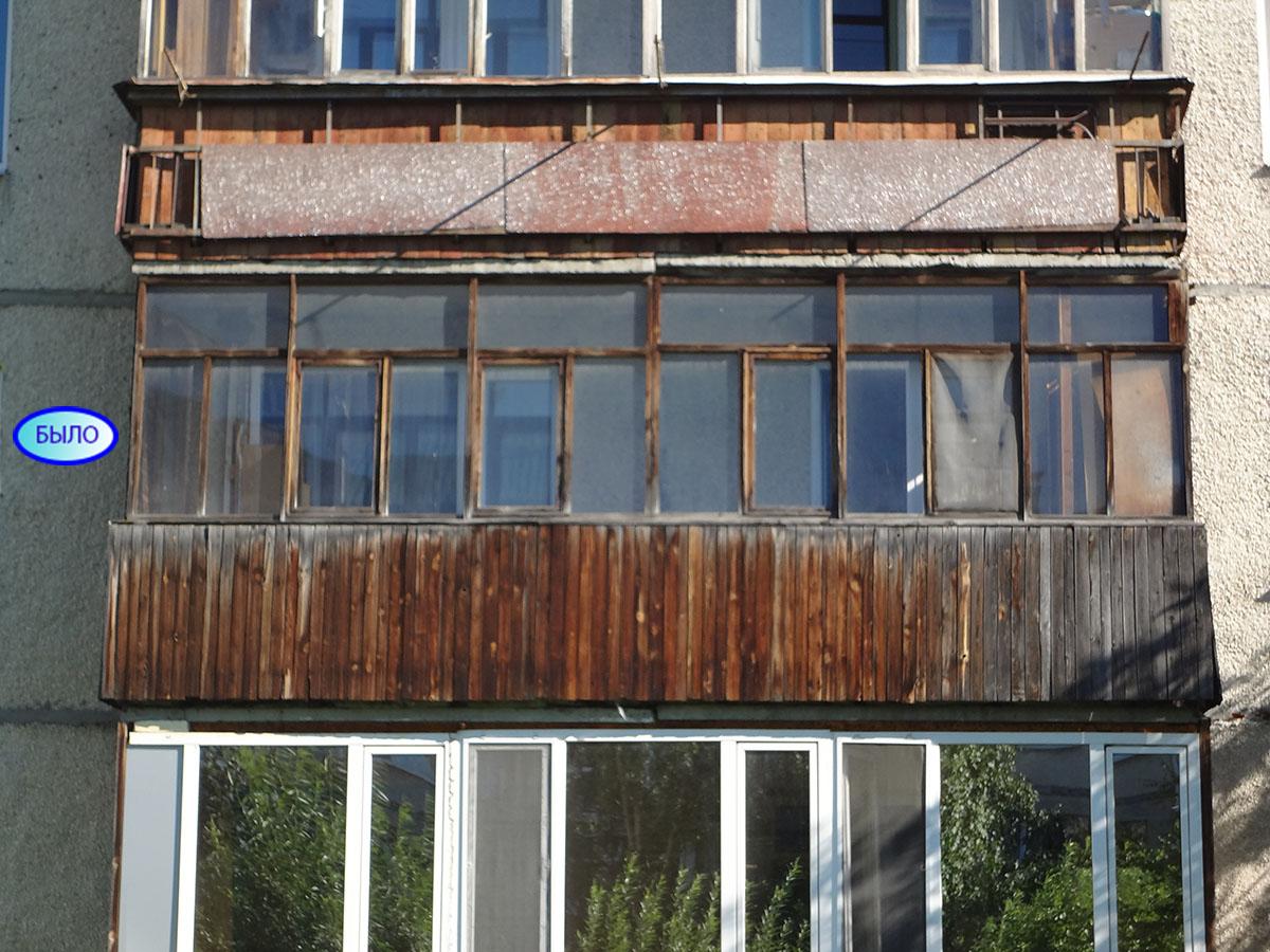 Пластиковые окна Сургут Первопроходцев 11 Наталья Было 1