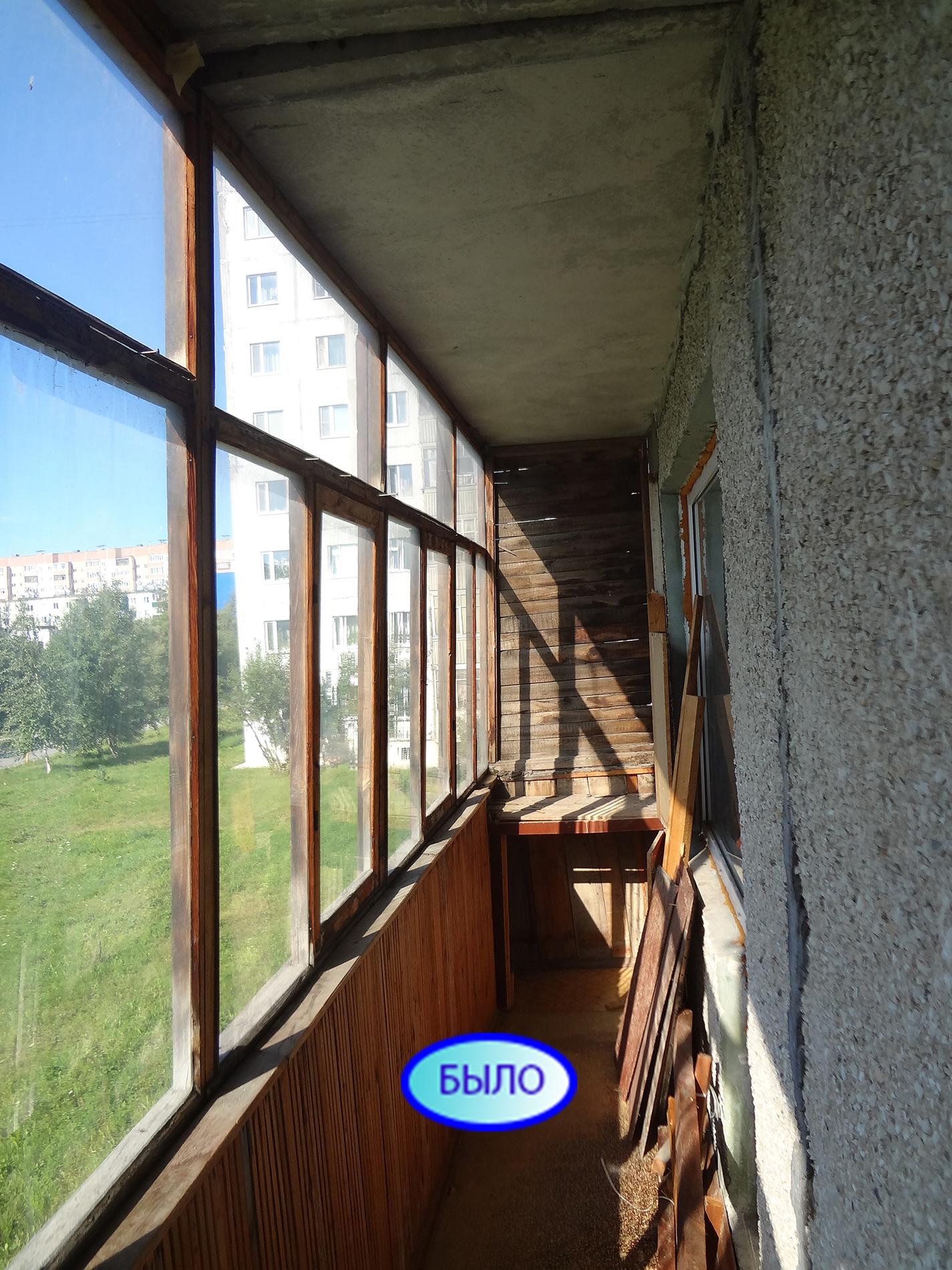 Пластиковые окна Сургут Первопроходцев 11 Наталья Было 3