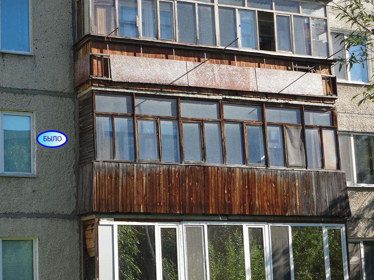 Пластиковые окна Сургут Первопроходцев 11 Наталья Было 2