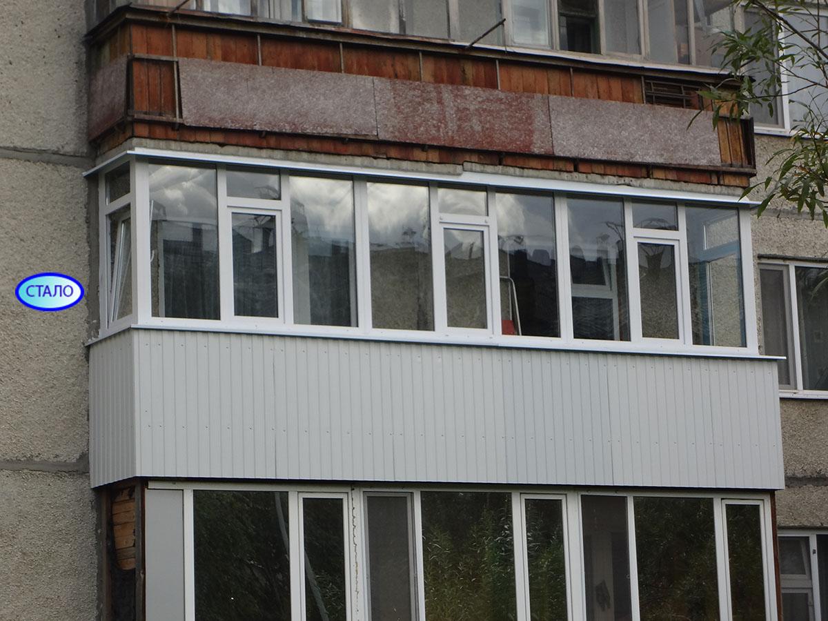 Пластиковые окна Сургут Первопроходцев 11 Наталья Стало