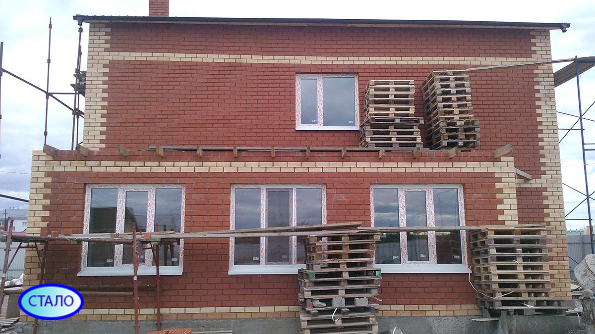 Пластиковые окна Сургут Фёдоровский Стало 2