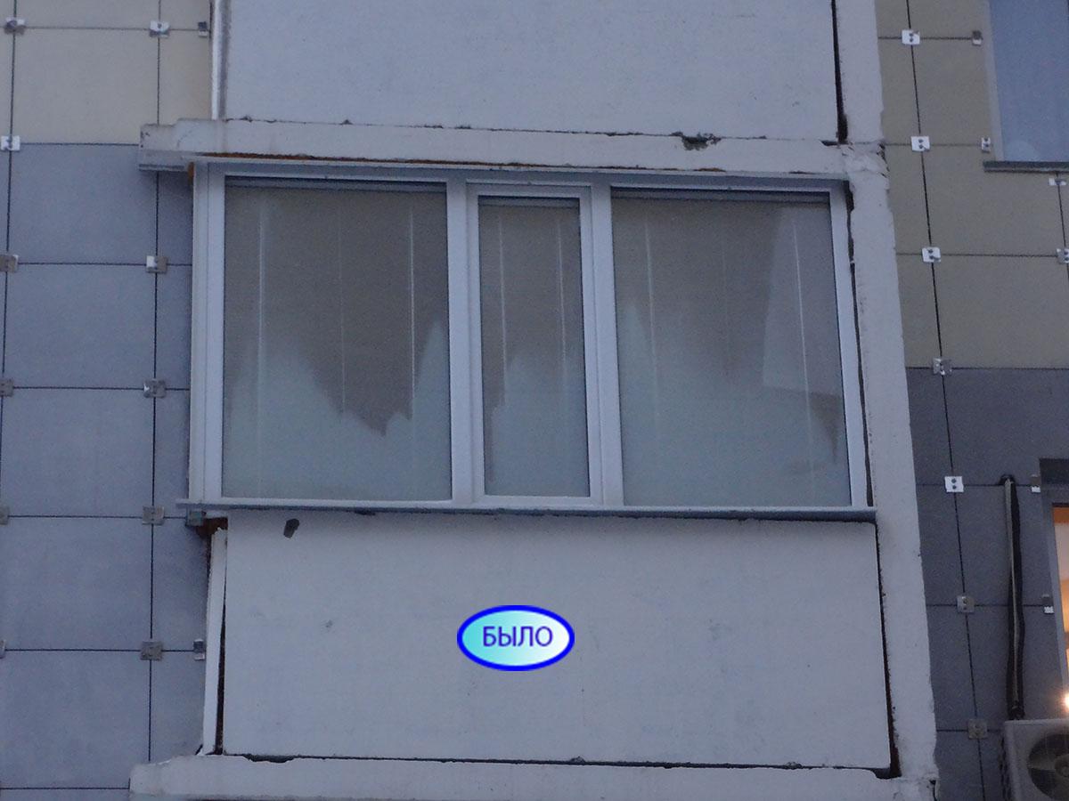 Пластиковые окна Сургут Пролетарский 4/2 Таиса Павловна Фото 2