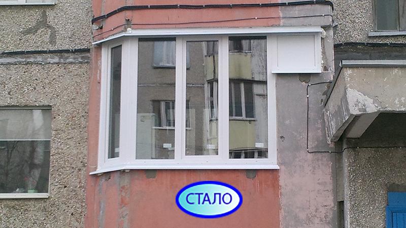 Пластиковые окна Сургут ул. Привокзальная 22 ПОСЛЕ