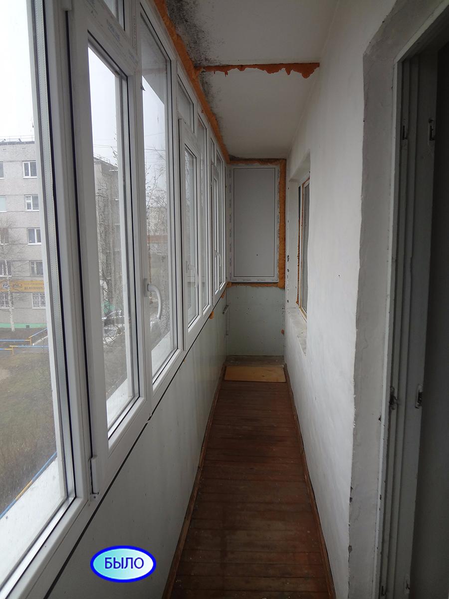 Балкон до ремонта Сургут Просвещения 15 Фото 1