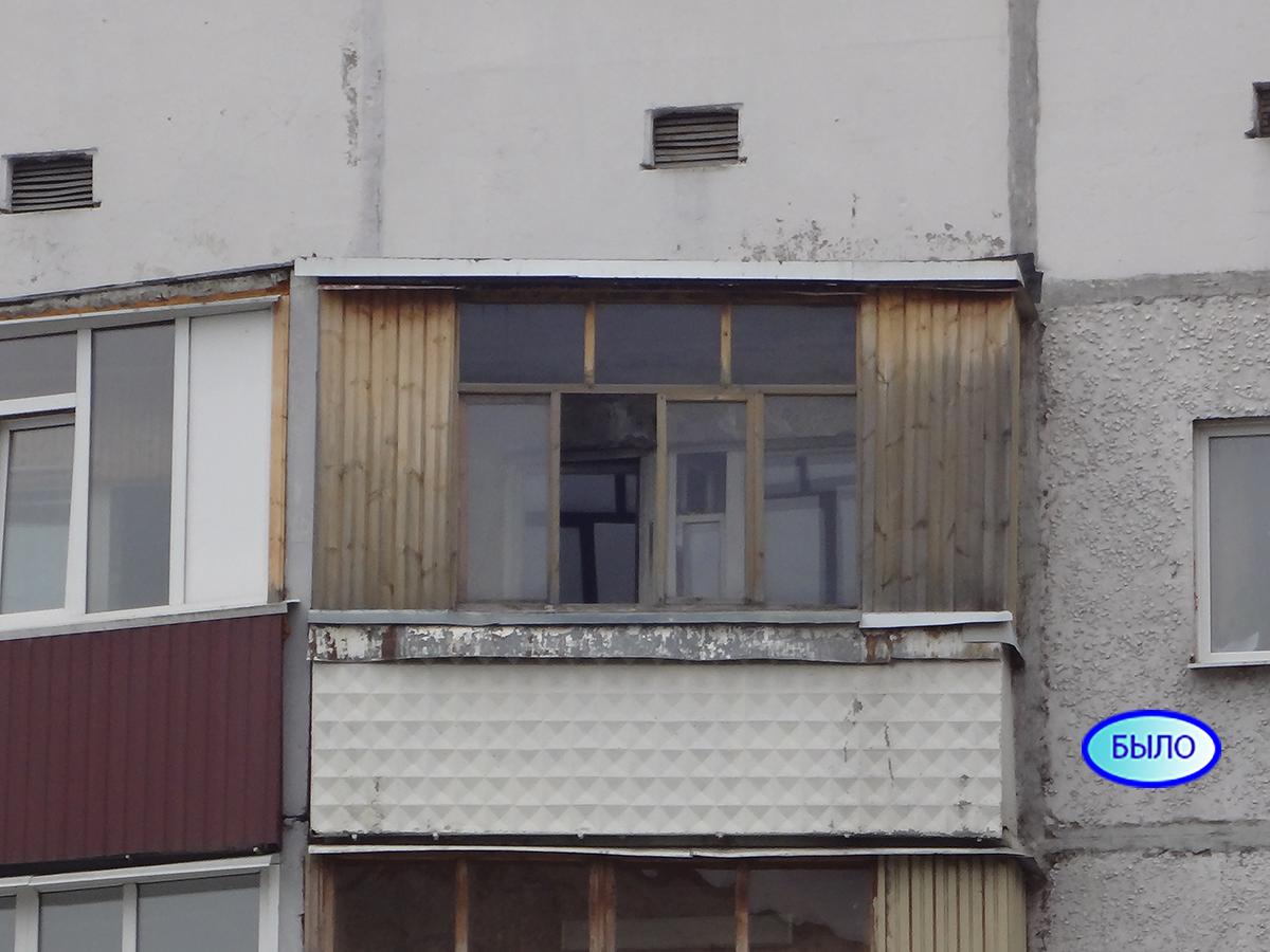 Пластиковые окна до установки Сургут ул. Ленина 56