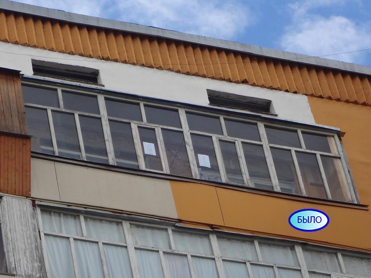 Пластиковые окна до установки Сургут ул. Мира 6
