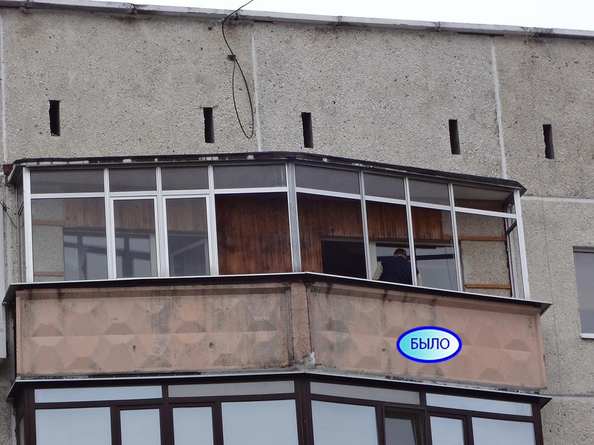 Пластиковые окна Сургут ул. Декабристов 6 До установки