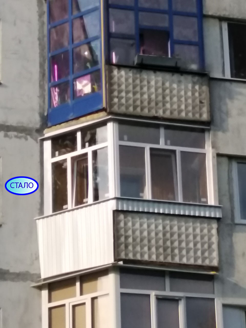 Дзержинского 18 2-1