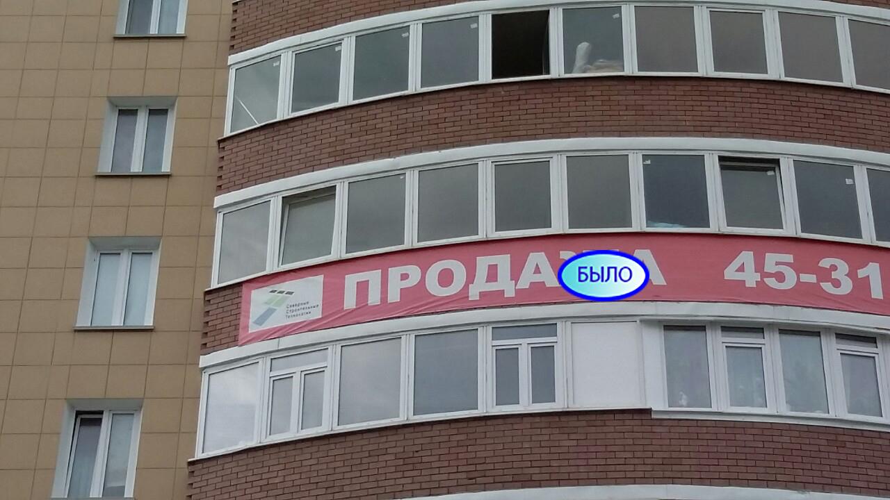Остекление балкона ул. Ивана Захарова дом 11 Окна до ремонта