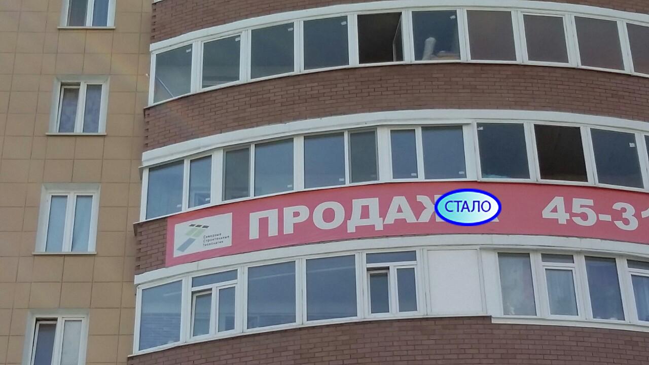 Остекление балкона ул. Ивана Захарова дом 11 Окна после ремонта