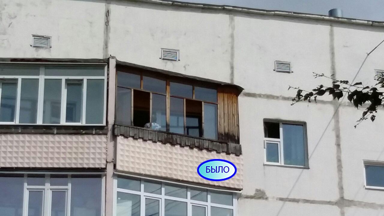 Мелик - карамова д. 64 Балкон до остекления