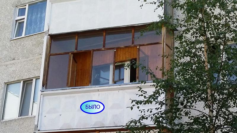 Остекление балкона ул. Ул. 30 лет Победы дом 37/4 Балкон до ремонта