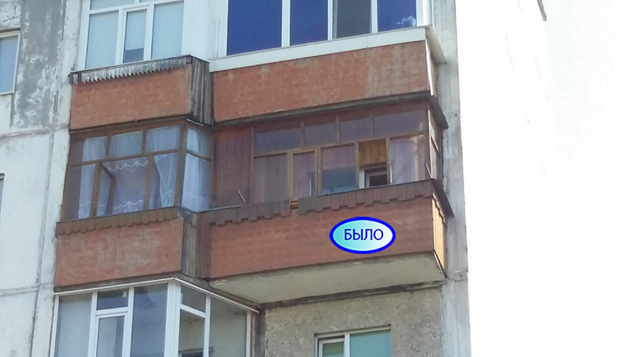 Остекление балкона пр Ленина 37/1 Балкон до ремонта