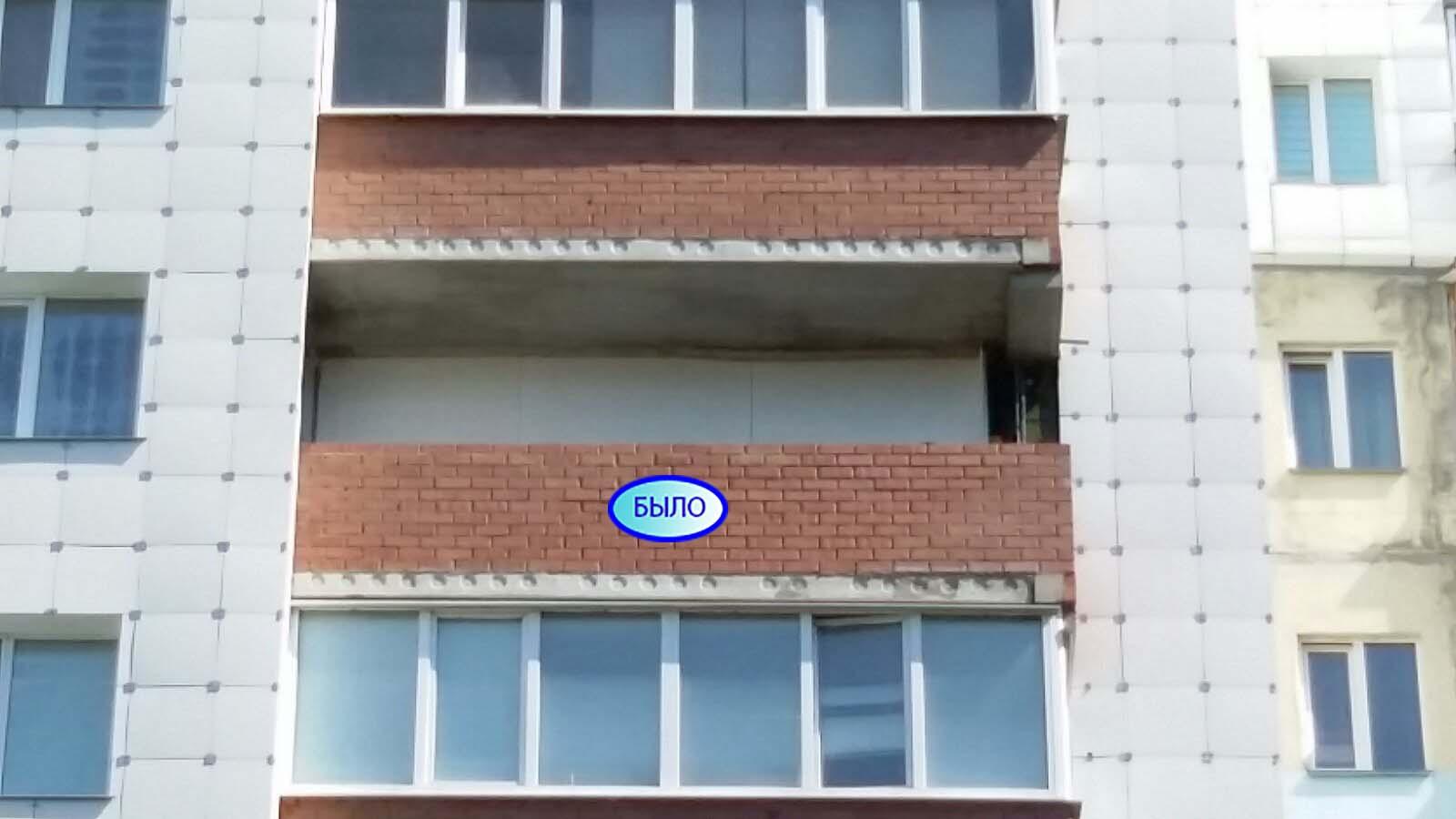 ул. Победы д. 44/4 Установка пластиковых окон на балконе Фото 1