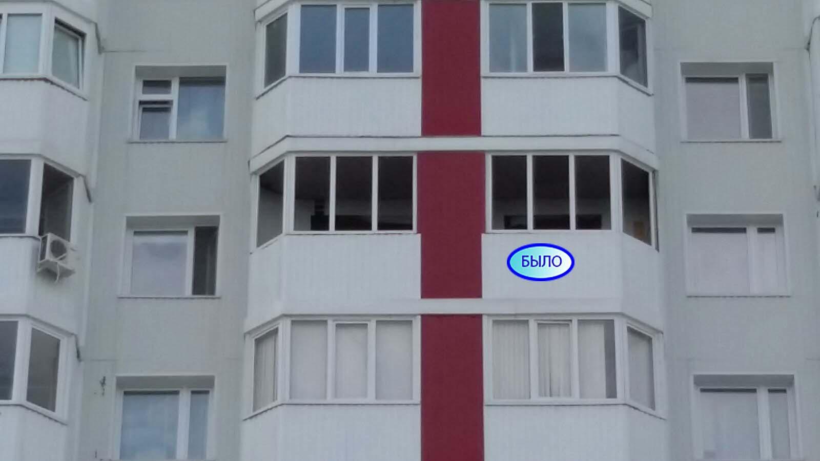 ул. Ивана Захарова 2/1 Установка пластиковых окон на балконе Фото 1