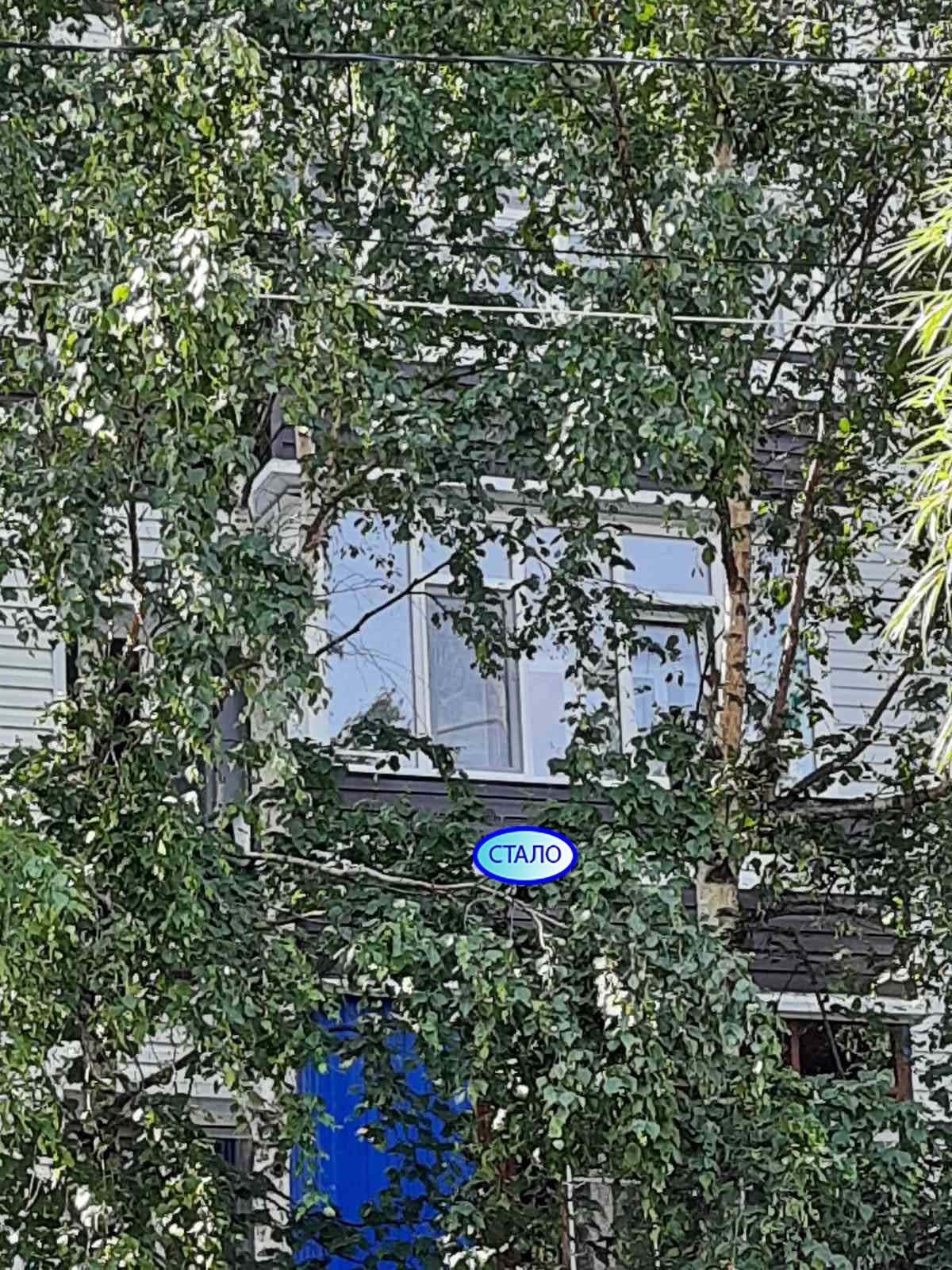Июнь Работы по установке пластиковых окон Стало ул. Бажова 2в